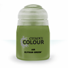 Picture of Elysian Green Airbrush Paint