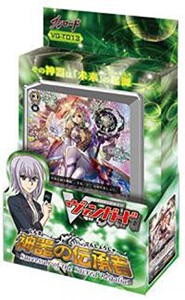 Picture of Successor of the Sacred Regalia Trial Deck Cardfight Vanguard
