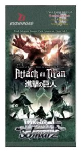 Picture of Attack on Titan Vol.2 WS Booster Pack