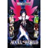 Picture of Accel World Booster Box Weiss Schwarz