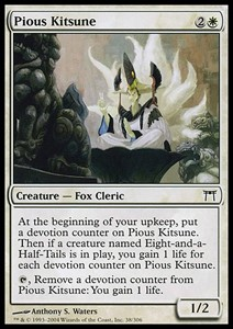 Picture of Pious Kitsune