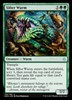 Picture of Sifter Wurm