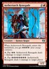 Picture of Aethertorch Renegade - Foil
