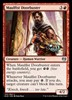 Picture of Maulfist Doorbuster - Foil