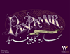 Picture of Pax Pamir: Second Edition + Metal Coins