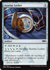 Picture of Azorius Locket