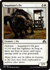 Picture of Inquisitor's Ox