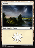 Picture of Plains - 284