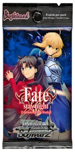 Picture of Fate Stay Night Unlimited Bladeworks Booster
