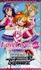Picture of Love Live! Vol 2 Booster